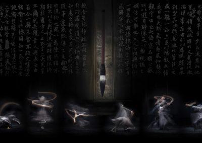 《书之魂——王羲之》 / XUNYI HE 贺勋毅 / China